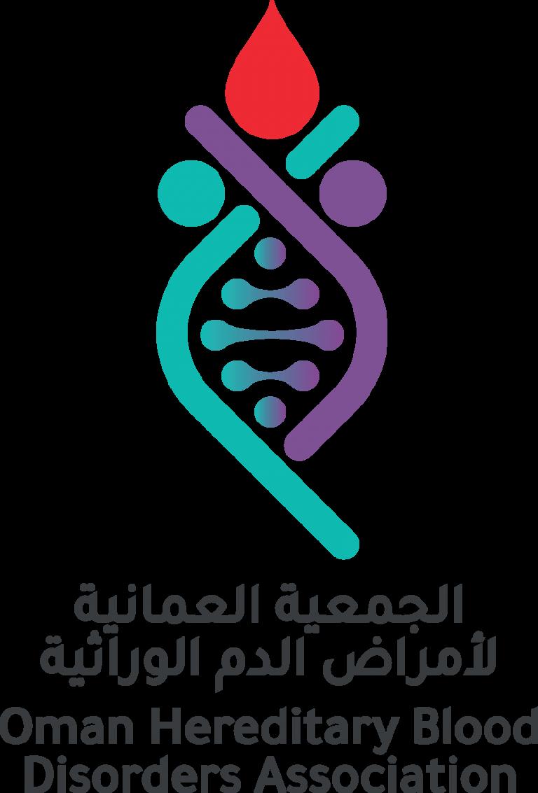 الجمعية العمانية لأمراض الدم الوراثية
